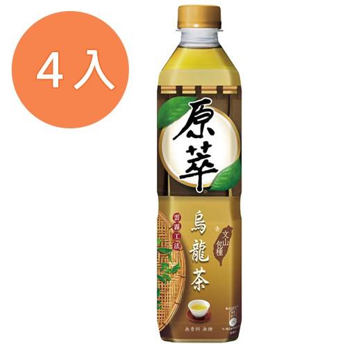 原萃 文山包種烏龍茶 580ml (4入)/組