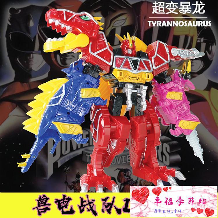 獸電戰隊強龍者DX強龍神三合一聲光盒裝變形玩具百獸戰隊合體機器【drew.tw】