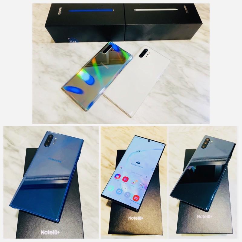 🗿12/28更新!降價嘍🗿二手Samsung note10+ (雙卡雙待 6.8吋 12RAM 256G spen)