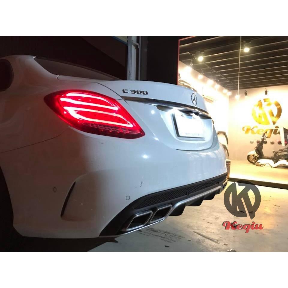 起秋汽車精品 賓士BENZ W205 C300升級C63 後下巴 尾飾管 AMG 另有前保桿 側裙 碳纖維 尾翼