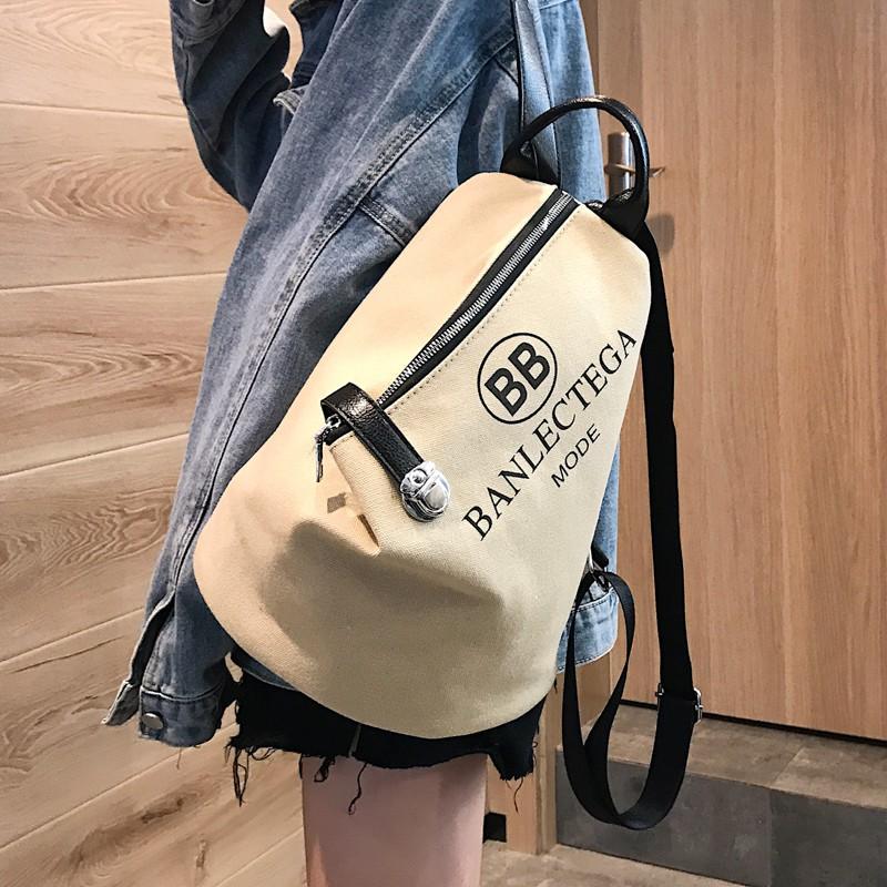 天天特價ins超火的雙肩包女2020新款潮韓版百搭旅行包學生書包帆布小背包