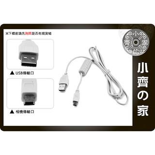 CANON  S5 is S10  S80 SX100 is 50is 95is 860is相機USB傳輸線 小齊的家 新北市