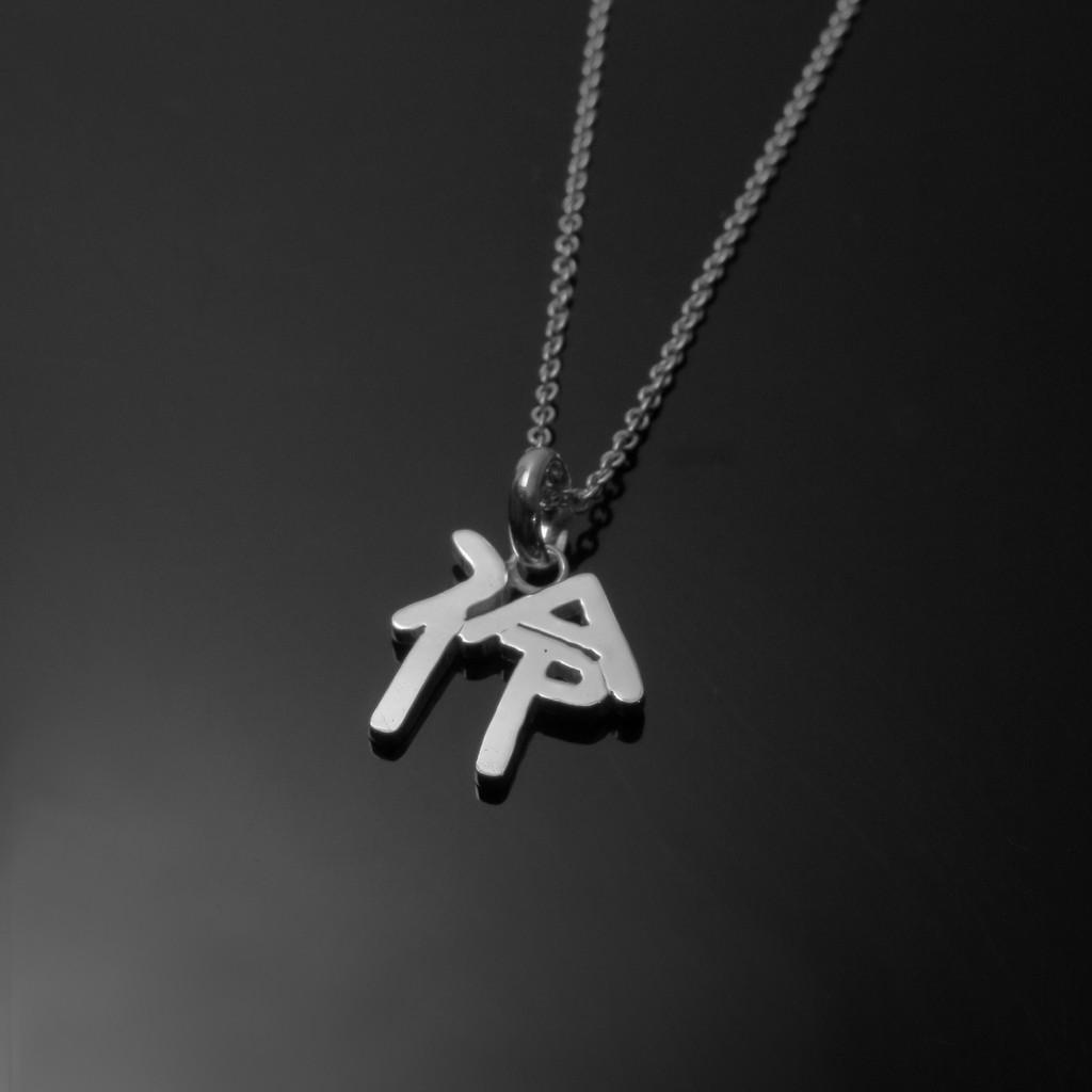 惹飾ReShi / 中英文姓名單字項鍊1.5x1.5cm(送不銹鋼鍊) / 925銀 / 客製化