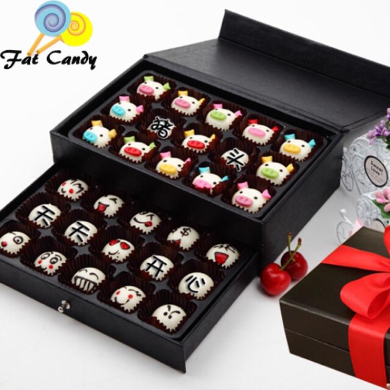 FatCandy 客製化 雙層創意巧克力 30顆 手工巧克力 DIY任意排字巧克力 禮盒 生日 母親節 情人節