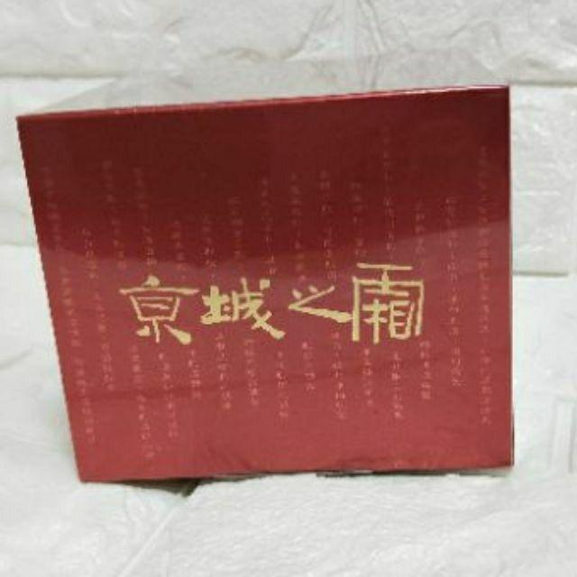 【牛爾京城之霜】 60植萃十全頂級精華霜EX 50gx1