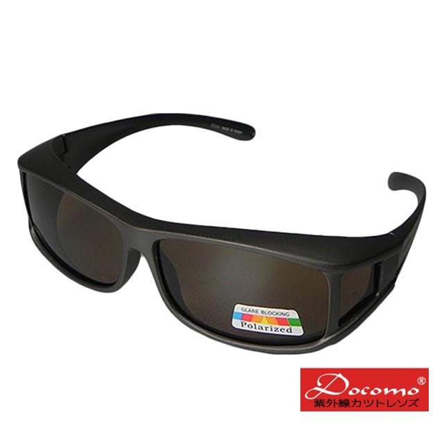 【Docomo頂級可包覆式偏光太陽眼鏡】可包覆近視眼鏡設計 有效抗UV400 安全實用 耐用度一級棒 四種顏色可選