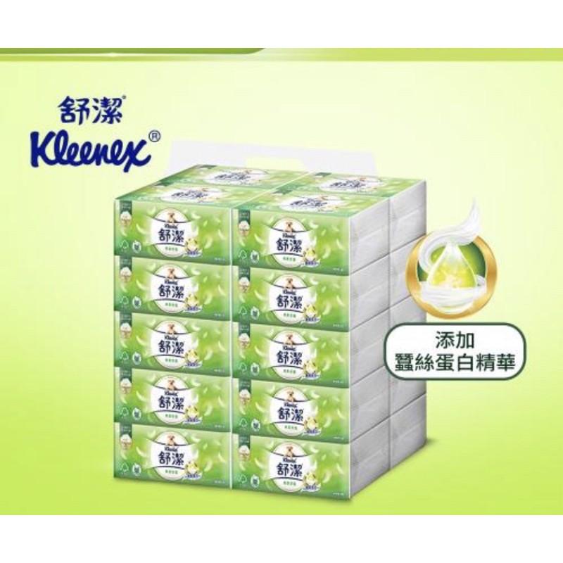 凱~免運館 舒潔 棉柔舒適 抽取式 衛生紙 100抽 60包