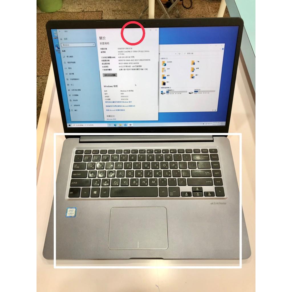 ASUS Vivobook X510UQ-0133B7200U 1TB+128G 15.6吋#二手筆電#彰化店64316