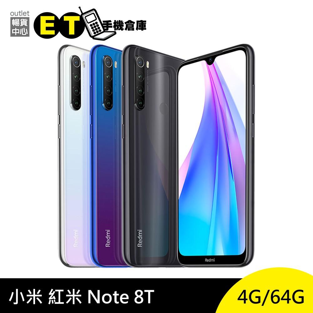 小米 MI REDMI 紅米 Note 8T 64GB 三卡槽 NFC 快充 [福利品] 【ET手機倉庫】