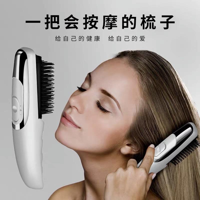 [現貨]纖美潔電動頭皮按摩梳按摩+梳頭二用  電動按摩梳 按摩梳子 紅外線髮梳 頭皮按摩梳