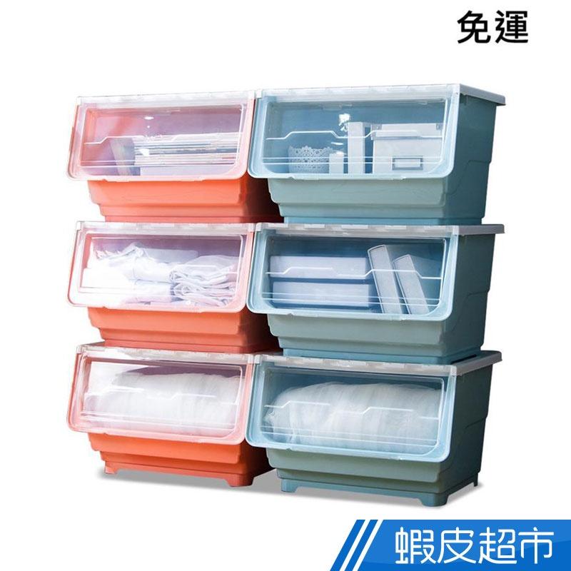 Mr.box 45大面寬典雅斜口上掀式可堆疊附輪加厚收納箱 (54公升-6入組) -合色款(藍色3入粉色3入)廠商直送