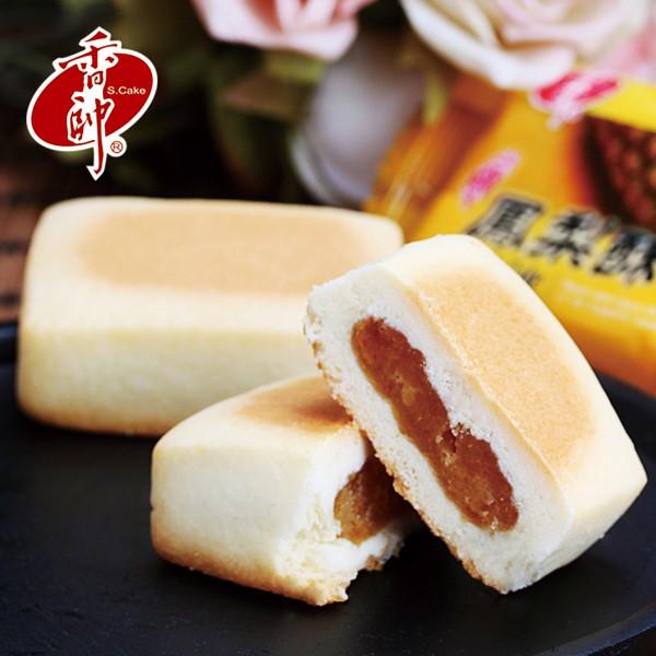 【香帥蛋糕】傳統鳳梨酥12入裝