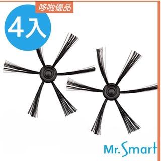 【特價下殺】【思購易】Mr.Smart 7s /  8s /  9S智慧型掃地機器人專用 刷頭 刷毛(4入) 臺中市