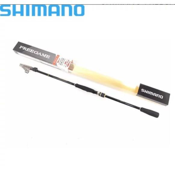【獵漁人】SHIMANO FREEGAME 振出岸拋路亞竿 S96M-4 (38833)