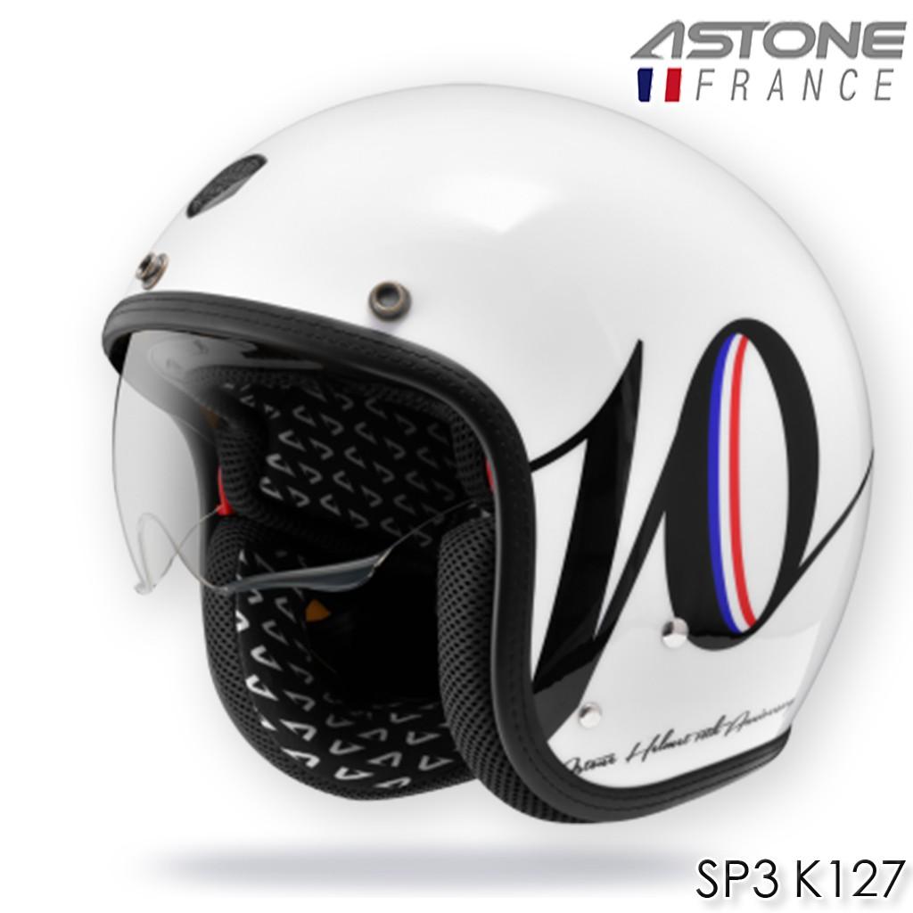 ASTONE 復古帽 SP3 K127 亮白黑 內藏墨鏡 輕量化 法國 十週年紀念款 半罩式 安全帽 內襯可拆洗