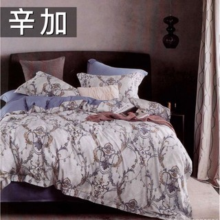 80支尊榮級天絲TENCEL 兩用被床包組/ 床罩組(辛加)100%萊塞爾纖維 #雙人 加大 特大💎 [戀兒寢具] 新北市