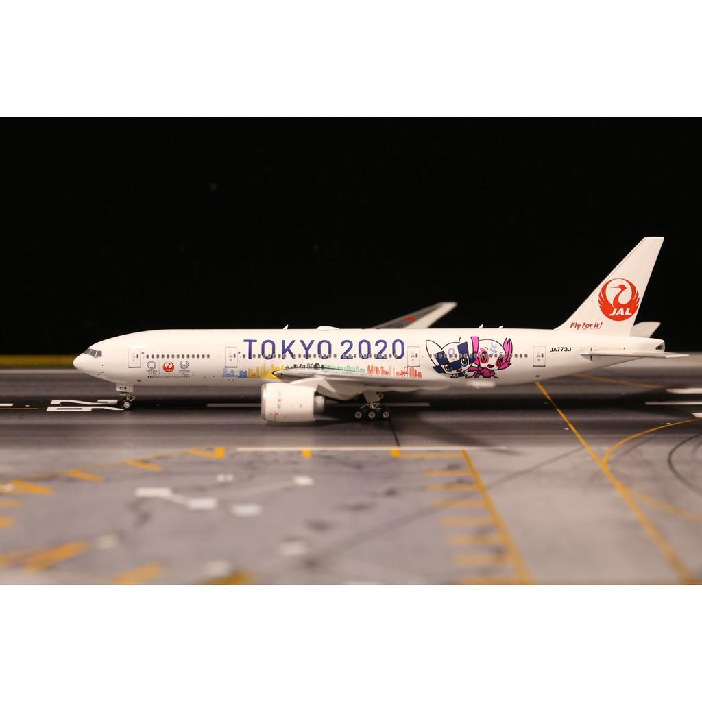 台灣熱賣 Phoenix1:400日本航空 B777-200 JA773J Tokyo 2020 東京奧運會紀念品紀念物