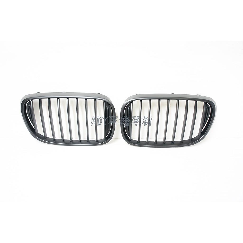 ~~ADT.車燈.車材~~BMW 新大7 G11 G12 單線霧黑鼻頭 單槓消光黑水箱護罩