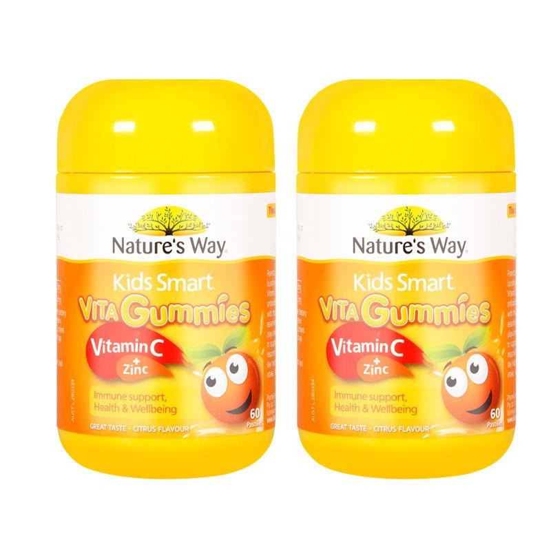 【2瓶裝】澳洲進口Nature's way佳思敏兒童維生素C+鋅軟糖 補鋅
