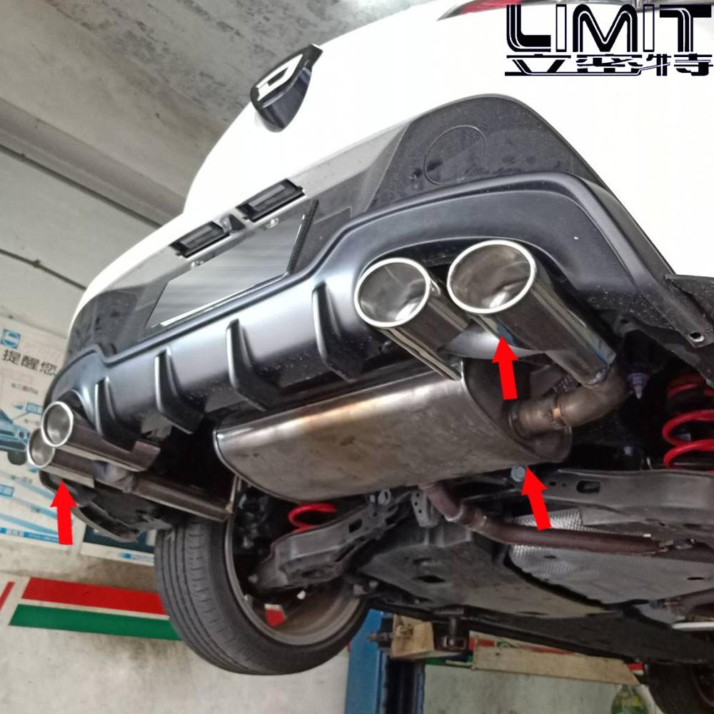 Limit立密特- Toyota 豐田 Corolla Auris Ts後保專用 真四出 白鐵桶身 超跑聲浪排氣管尾段
