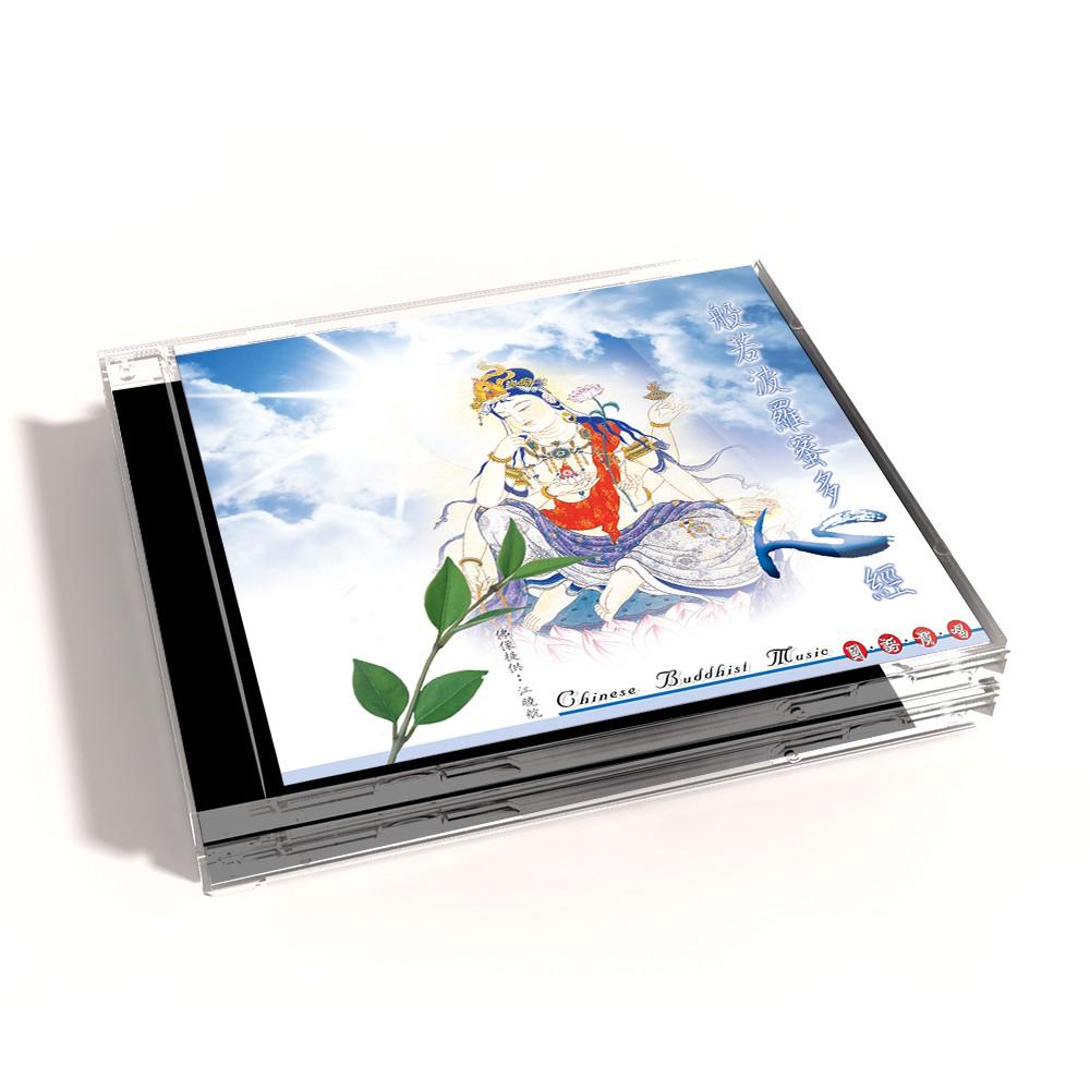 【新韻傳音】般若波羅蜜多心經 佛教系列CD 國語演唱版 LC-103