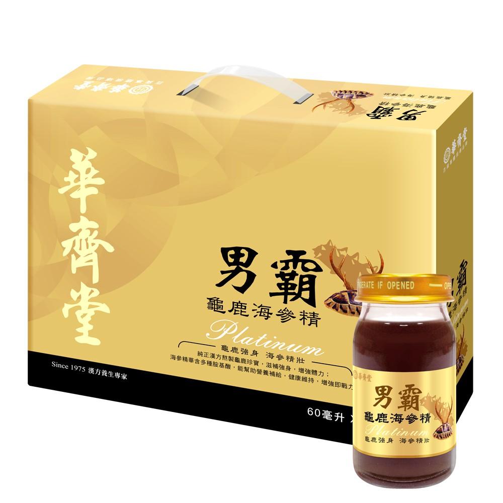 華齊堂-男霸龜鹿海參精(60mlx30入)(本產品不另附提袋)