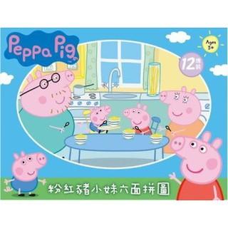 🐷拼圖/ 時鐘遊戲書🐷粉紅豬小妹~六面拼圖(12塊)/ 佩佩忙碌的一天時鐘書(中文版) 新北市