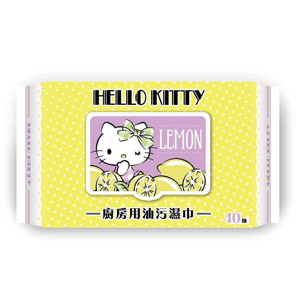 三麗鷗Hello Kitty 凱蒂貓 廚房用去油污濕巾/濕紙巾 (加蓋) 40 抽