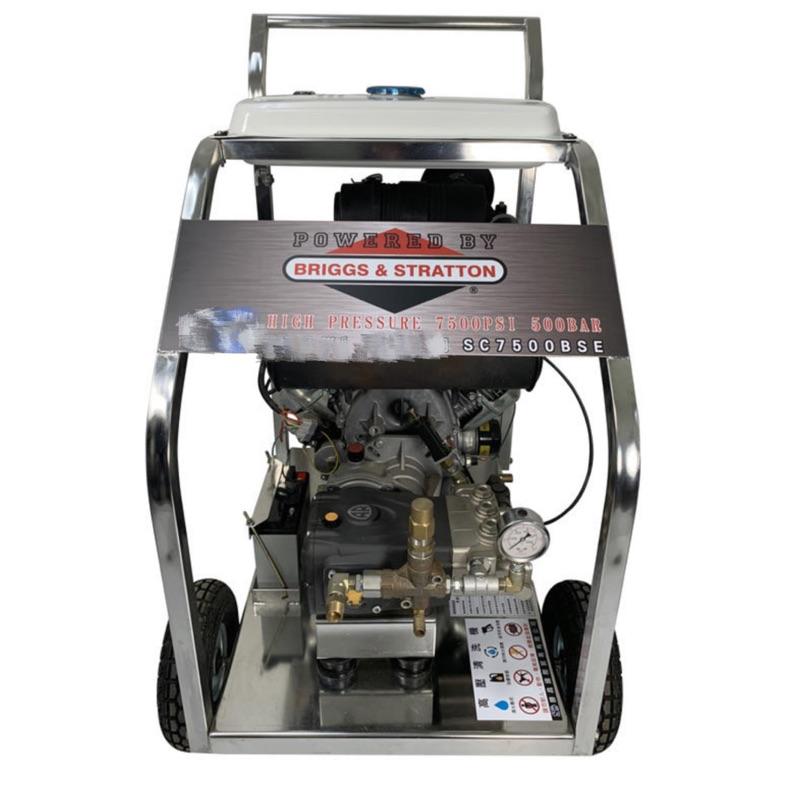 美國百力通高壓清洗機500BAR高壓水刀機 義大利幫浦 SC7250BSE 水刀通管 濕式噴砂 客製化汽柴油水刀機