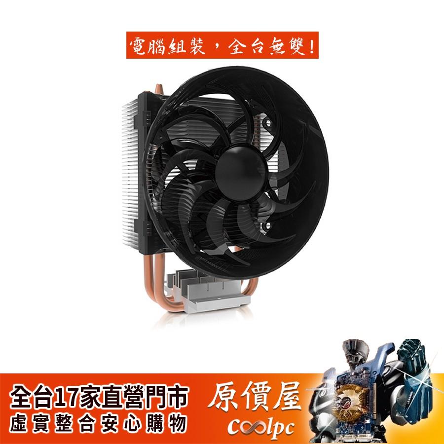 Cooler Master酷碼 Hyper T200 高13.7cm/一年保固/散熱器/原價屋