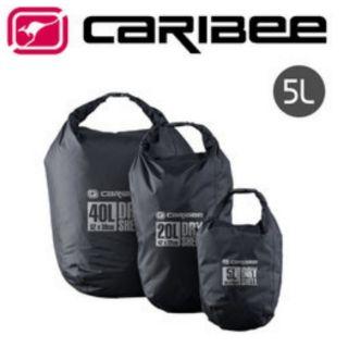 澳洲Caribee 5L Dry Shell 防水袋 臺北市