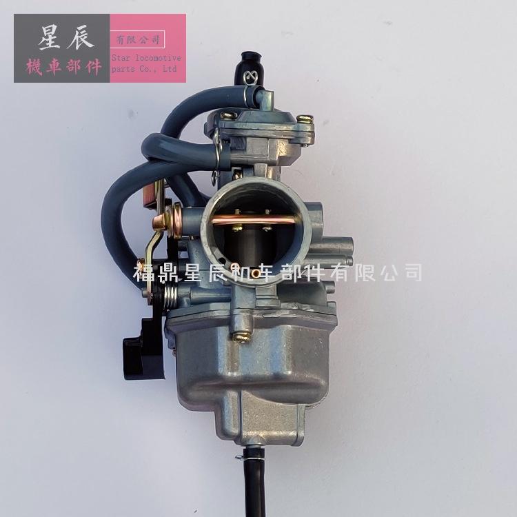 【現貨】適用于HONDA TRX250 CRF150 SPORTRAX250 摩托車化油器