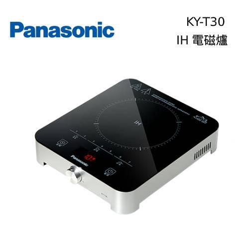 Panasonic國際牌 IH電磁爐 KY-T30 【領券再折】