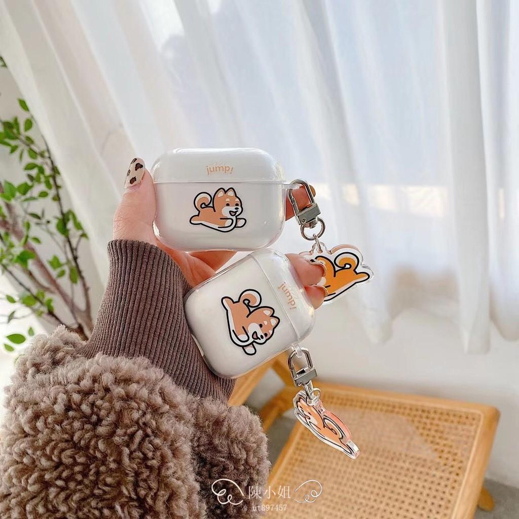 可愛卡通柴犬 適用AirPods Pro 1/2/3代 創意 防摔 蘋果無線藍牙耳機保護套 透明軟殼 配掛件