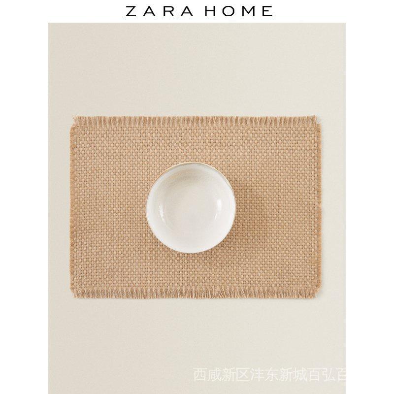 【新品促銷】Zara Home 黃麻餐墊(2件套) 43540023052