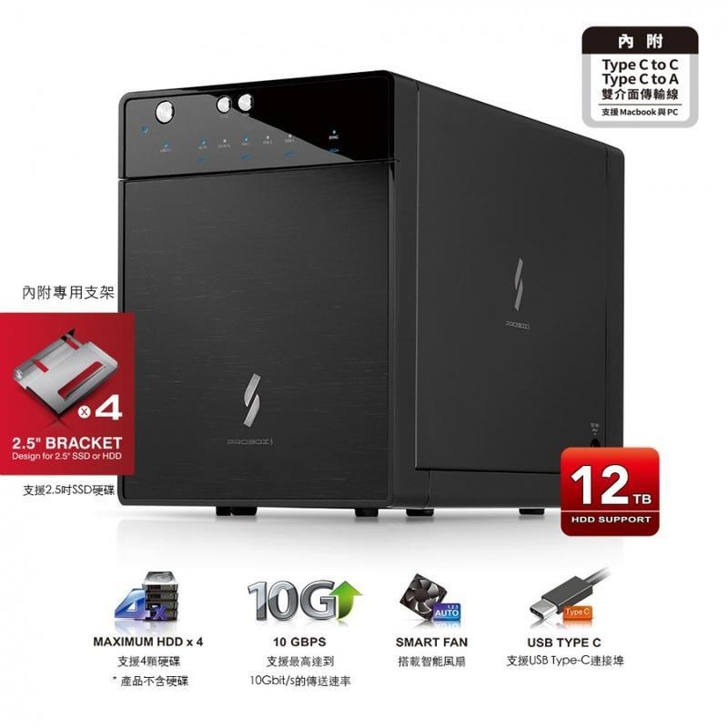 [二手] Probox HF7-SU31C USB 3.1 Gen-II 3.5/2.5吋 四層外接盒(雙介面版)