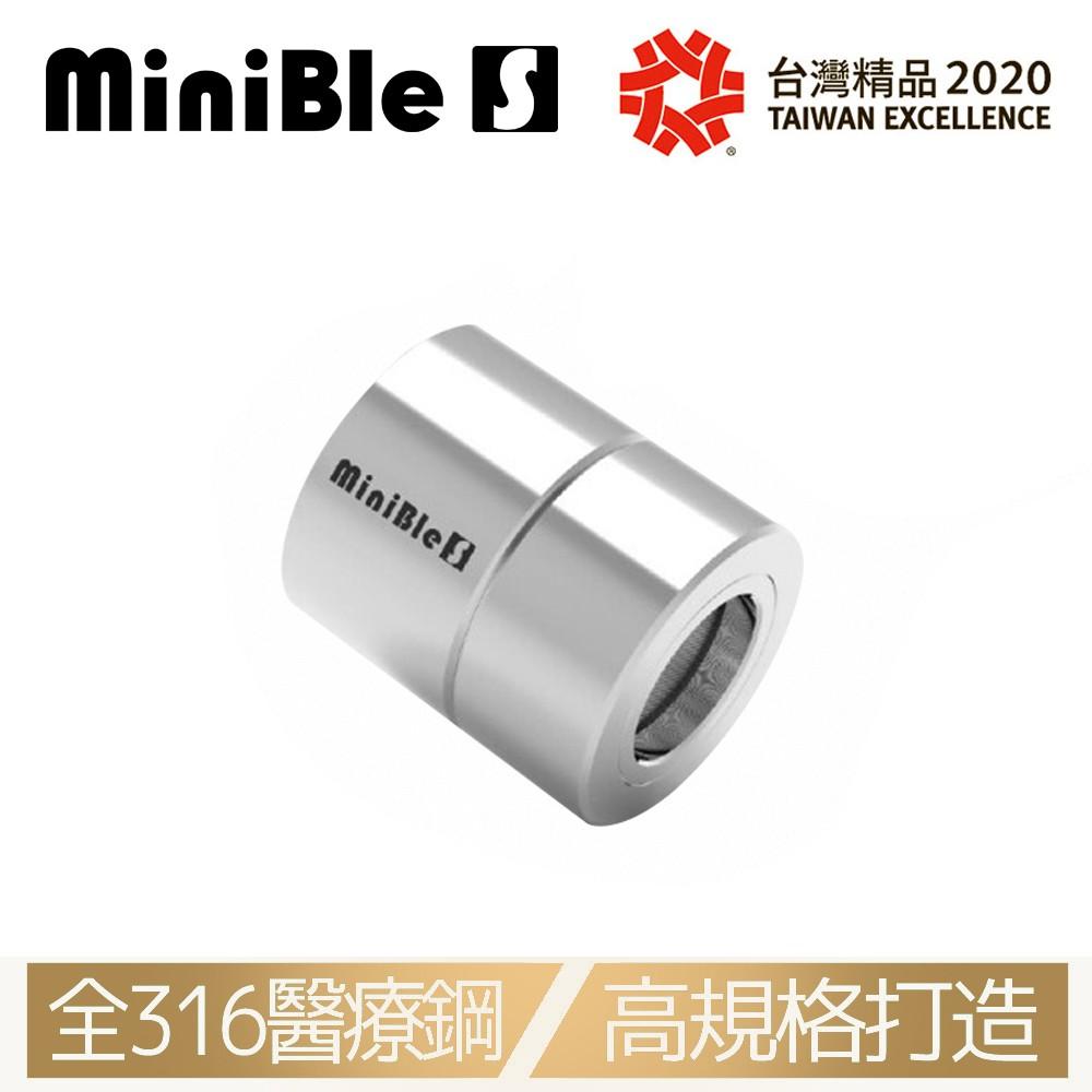 HerherS和荷 MiniBle S 微氣泡起波器 - 標準版