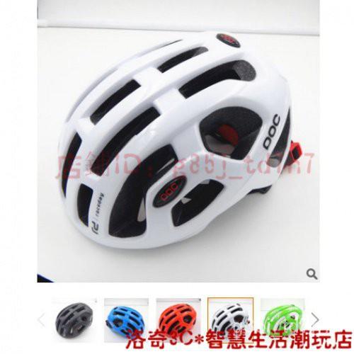 【精品好貨】POC同款安全帽 自行車頭盔一體成型騎行頭盔騎行裝備 Xvyc