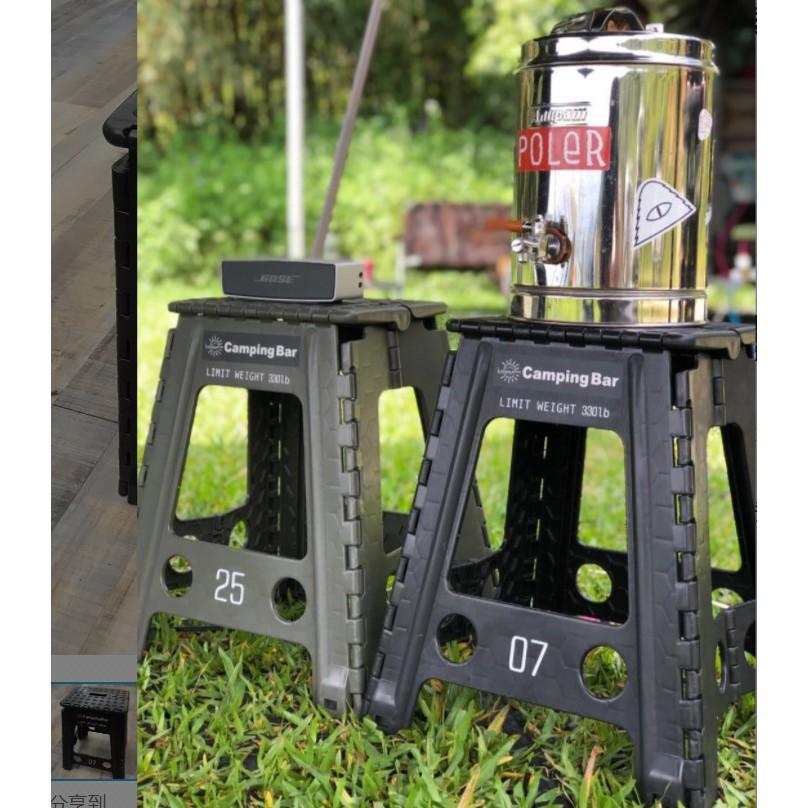 現貨🏆【94愛露營 實體店面】Camping Bar風格選物 工業風折凳(買一送一)45cm高 秒折凳 折疊椅 排隊椅