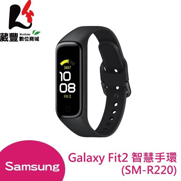 Samsung Galaxy Fit2 智慧手環 (SM-R220) 【福利品】【葳豐數位商城】