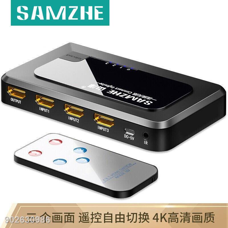 台灣 現貨 cat6網路線 cat6a網路線 山澤HDMI切換器三進一出4K高清視頻筆記本電腦顯示器投影儀切屏器