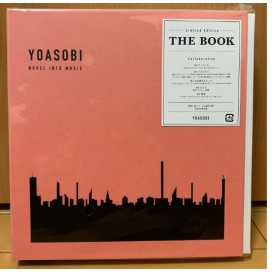 需代購過年後才到  新品 YOASOBI THE BOOK 完全生產限定盤