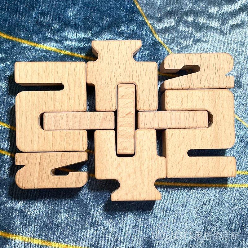 🐜媽媽選擇🐜早教數字積木 Sumblox數字積木大顆粒木質數學積木兒童邏輯 益智 動腦早教玩具3歲