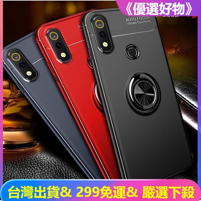 三色款🚀支架指環扣手機殼 全包防摔保護殼 Realme X3 X50 pro 5 6 C3 6i XT OPPO A7