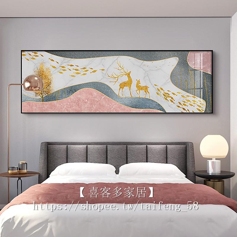 【喜客多家居】臥室裝飾畫床頭畫現代簡約橫版輕奢溫馨房間掛畫主臥壁畫墻畫大氣