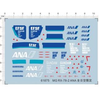 MG 1/ 100 and 1/ 48 RX-78-2 ANA 全日空飛機限定 水貼紙定做訂做 臺南市