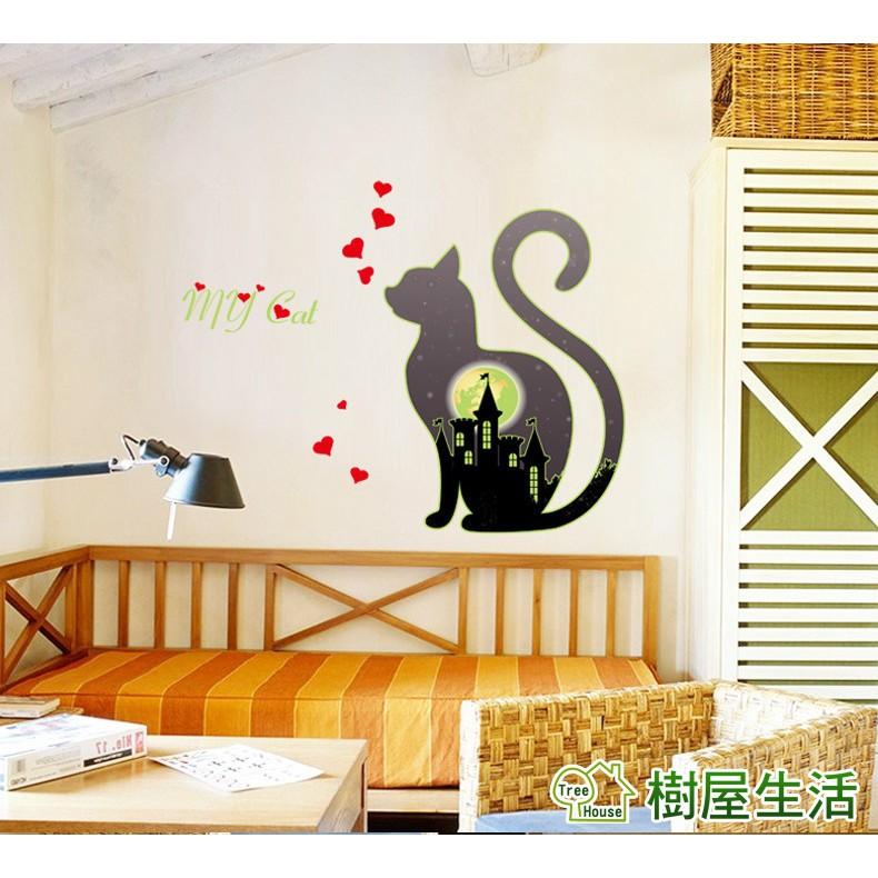 【樹屋生活】夜光貓咪城堡 30*60cm 無痕壁貼 防水牆貼 壁紙 組合壁貼 裝潢 壁貼 可超商取貨付款