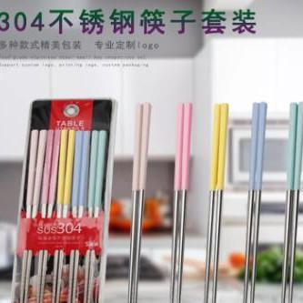 現貨304不銹鋼筷子 麥元素餐具韓式 小麥彩色筷 鏡面拋光家用筷(一雙價)