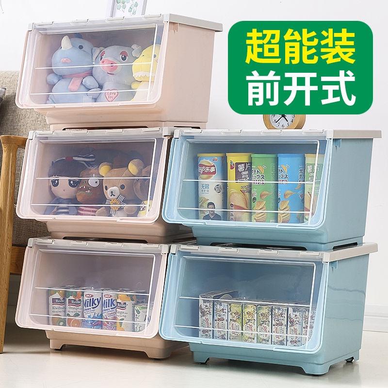 【現貨速發】 雙開式收納箱 前開式大容量整理箱 收納箱 置物箱 玩具 衣物 收納整理箱