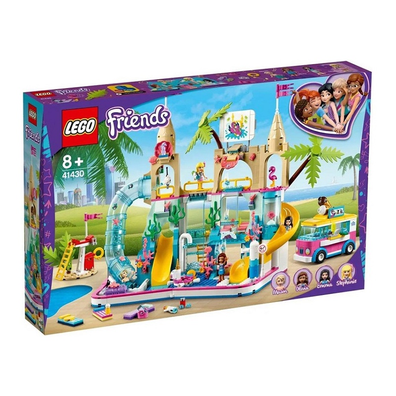 LEGO 樂高好朋友系列 41430/41431/41433/41450 女孩拼插積木玩具